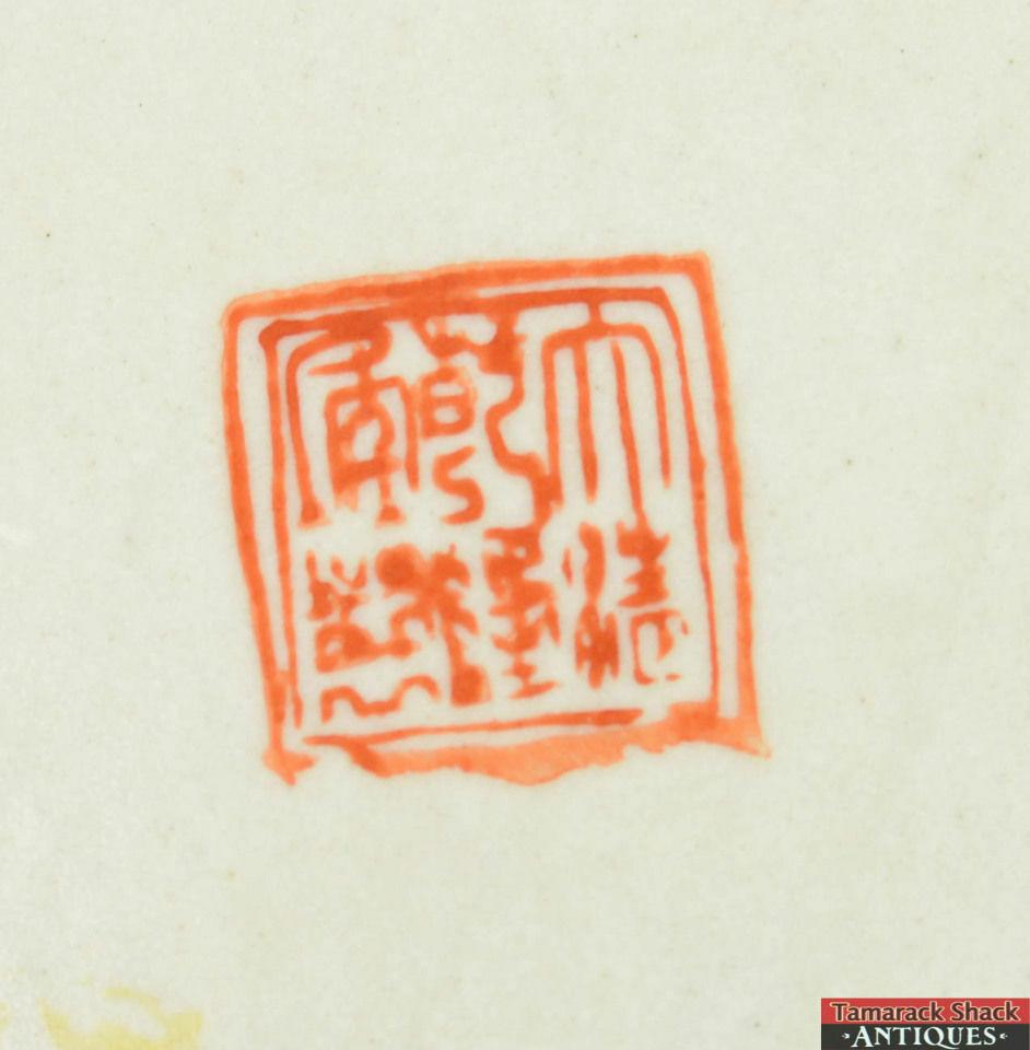 Large-12-14-Chinese-Da-Qing-Qianlong-Nian-Zhi-Jar-Vase-Vessel-Peacock-Bird-361401687071-5.jpg