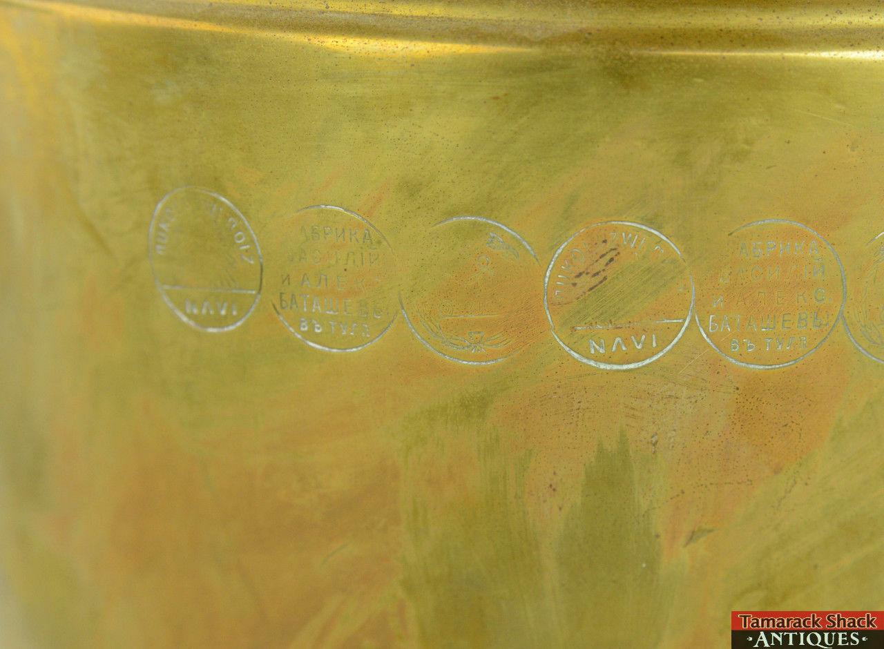 Antique-Large-Russian-Brass-18-38-Samovar-Maker-Stamp-Coffee-Tea-Dispenser-291405139062-2.jpg