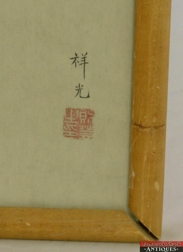 31-Framed-Chinese-Handpainted-Silk-Picture-Man-Wrapped-Red-Sheet-Seal-Stamp-L4X-291705446047-3.jpg